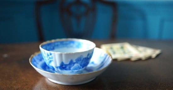Historic House Tour Tea Cup